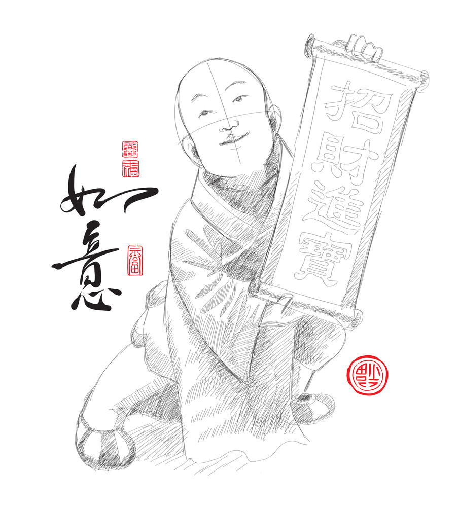 Sketch Of Chinese Little Monk Presenting Scroll With Chinese New Year Wishes