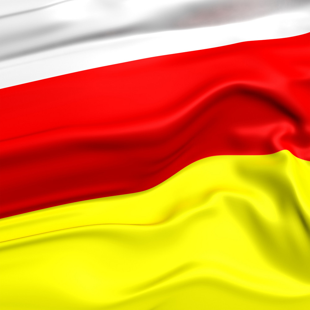 South Ossetia Flag