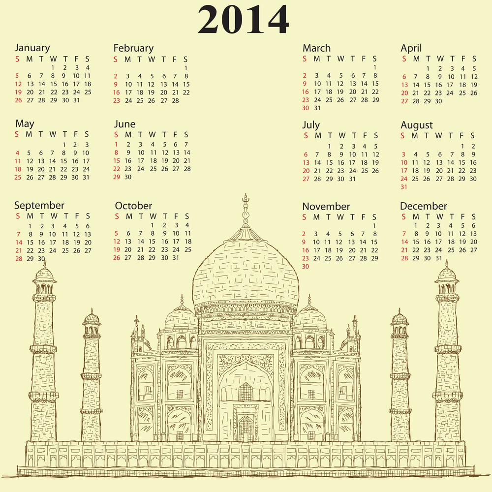 Taj Mahal Vintage 2014 Calendar