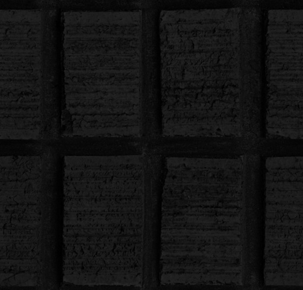 Tilable Brick Background