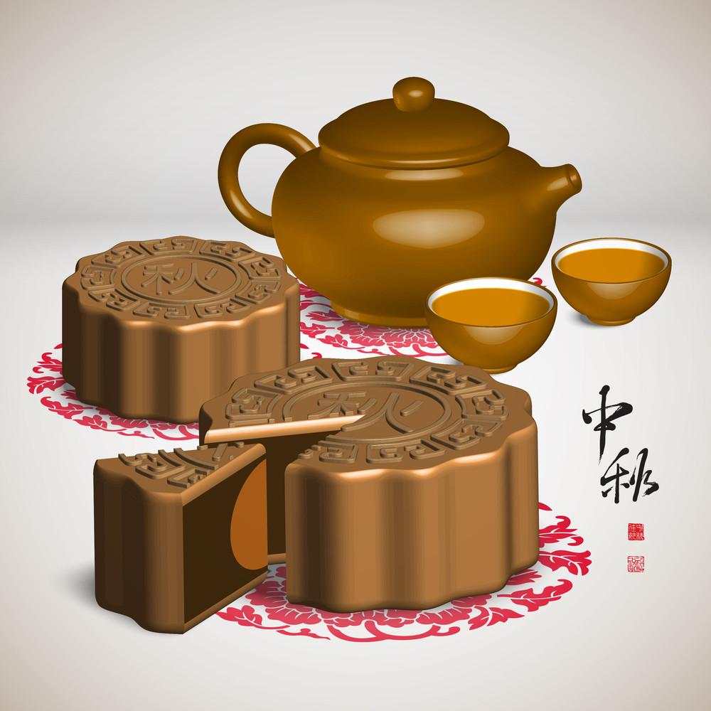 Traditional Chinese Tea Set. Translation: Mid Autumn