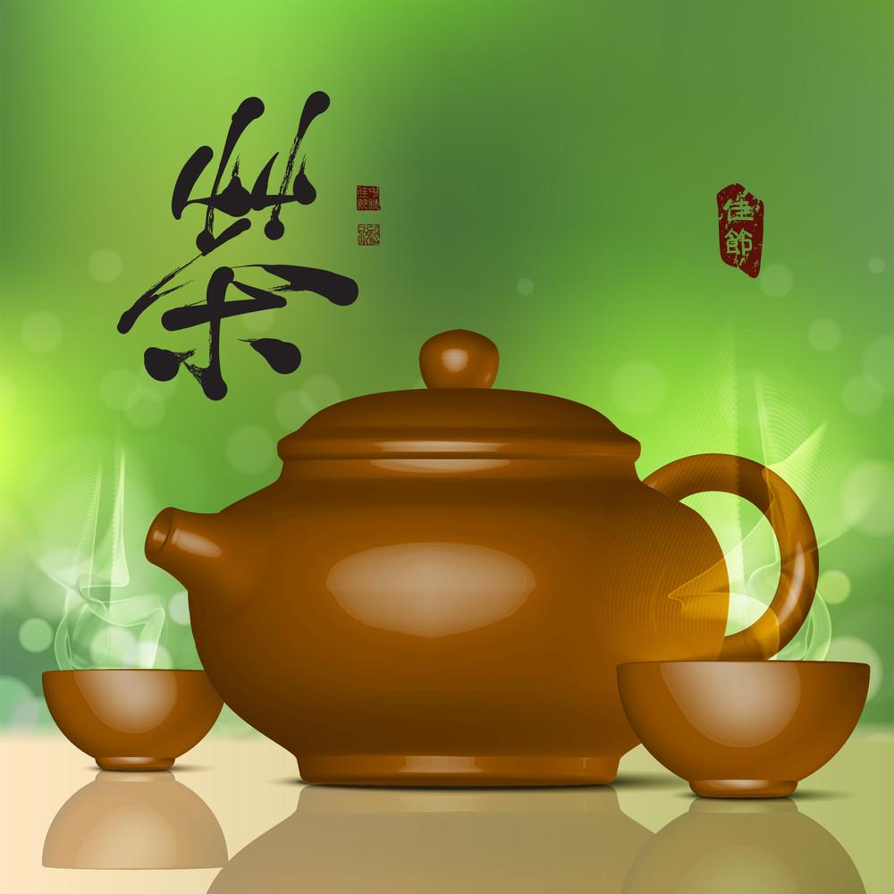 Traditional Chinese Tea Set. Translation: Tea