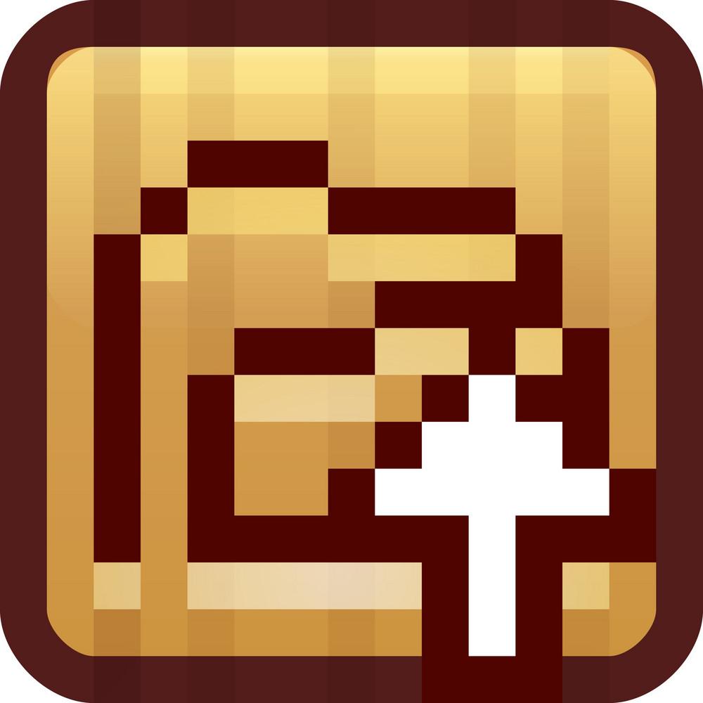 Upload Folder Brown Tiny App Icon