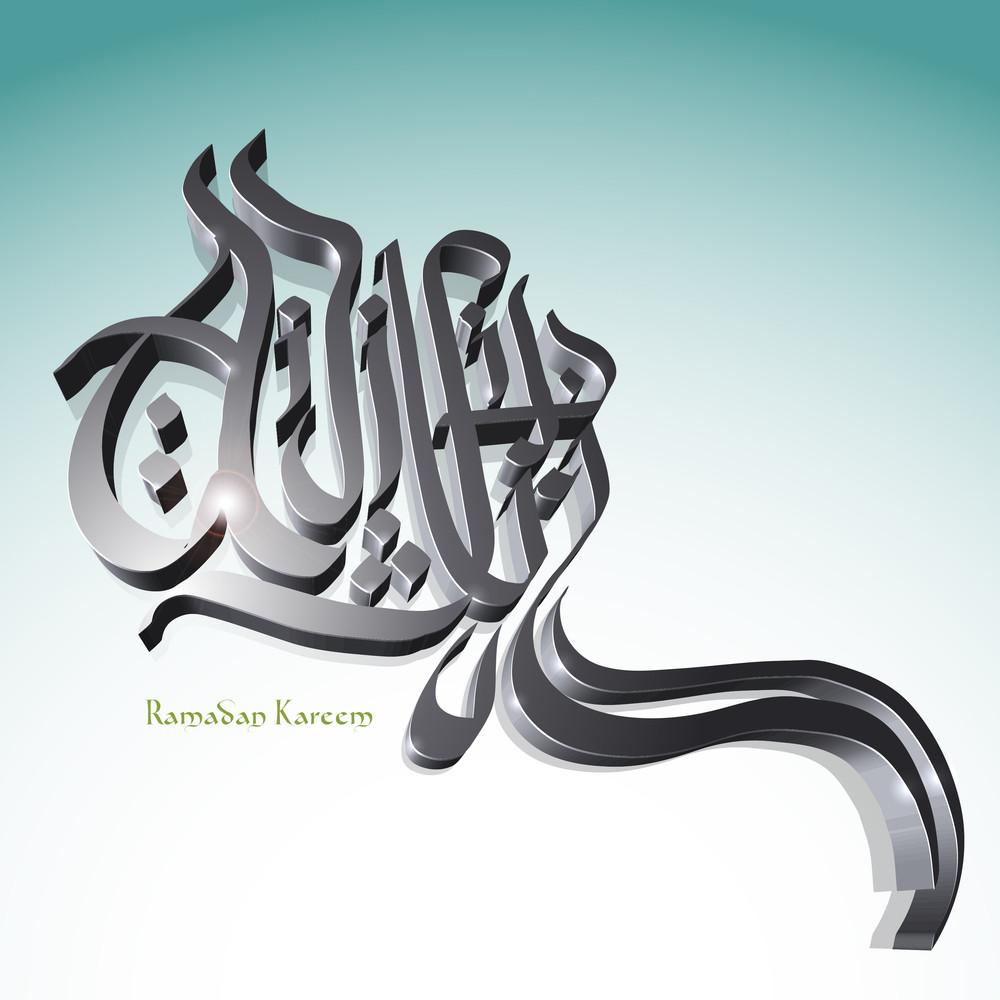 Vector 3d Muslim Greeting Calligraphy - Happy Aidilfitri. Translation Of Malay Text: Eid Ul-fitr