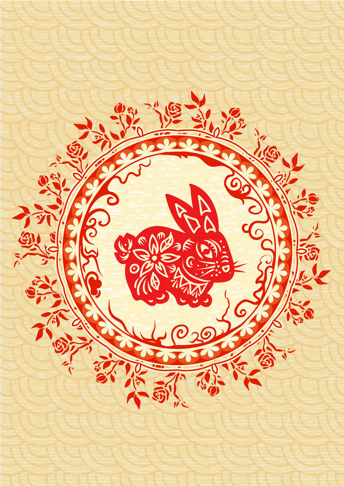 Vector Abstract Bunny With Floral