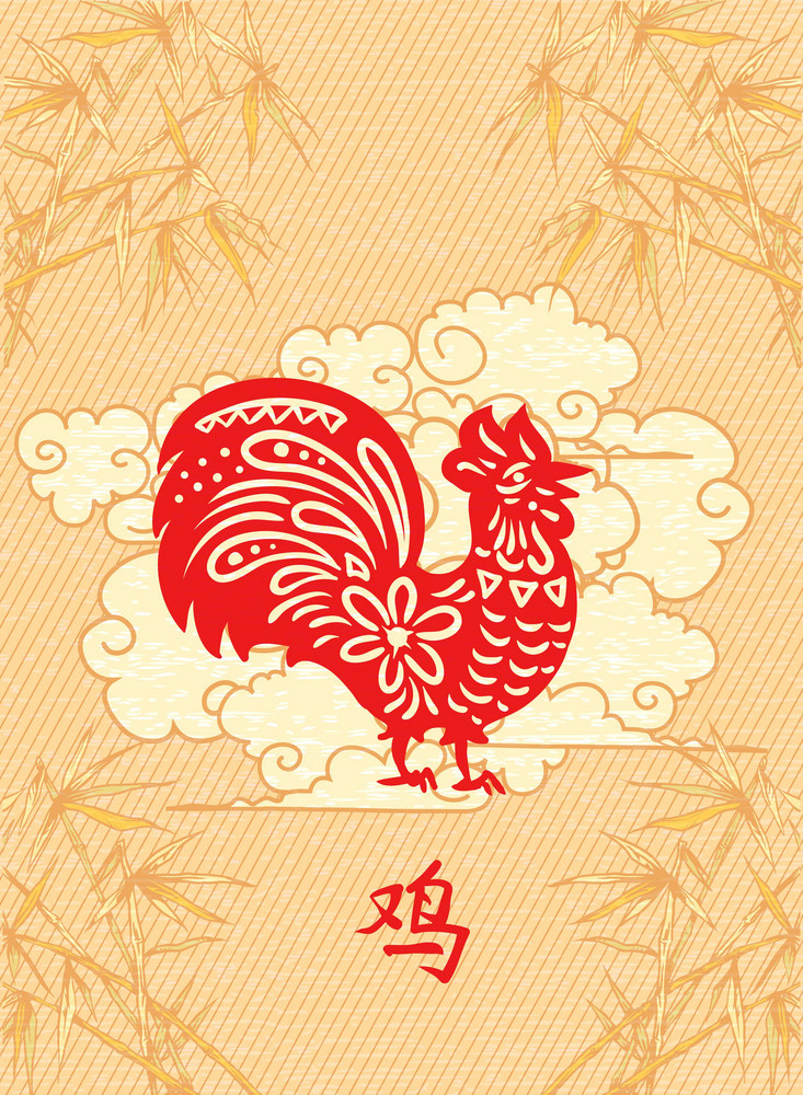 Vector Abstract Rooster With Floral