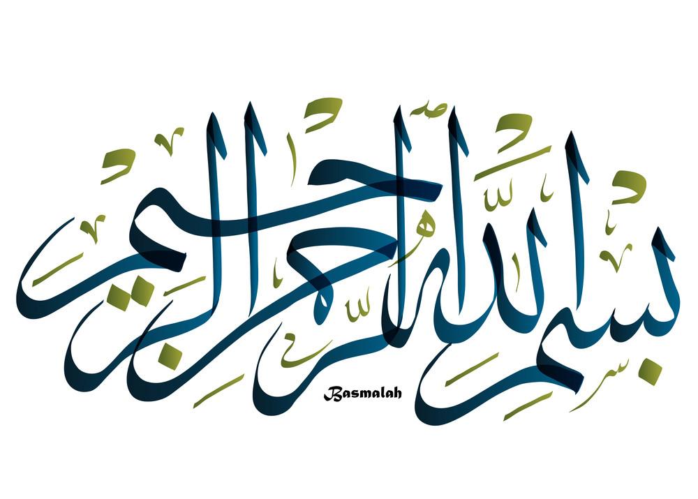 Vector Arabic Calligraphy Translation Basmala In The