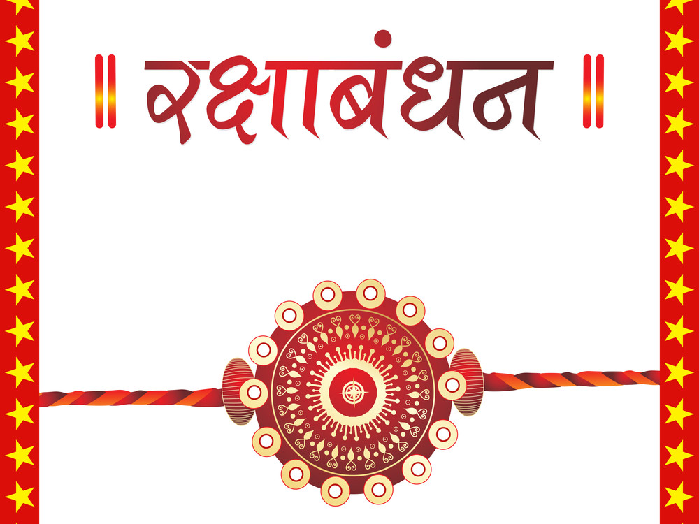 Vector Background With Isolated Rakhi