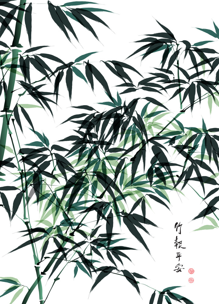 Vector Bamboo Ink Painting. Translation: Wellbeing
