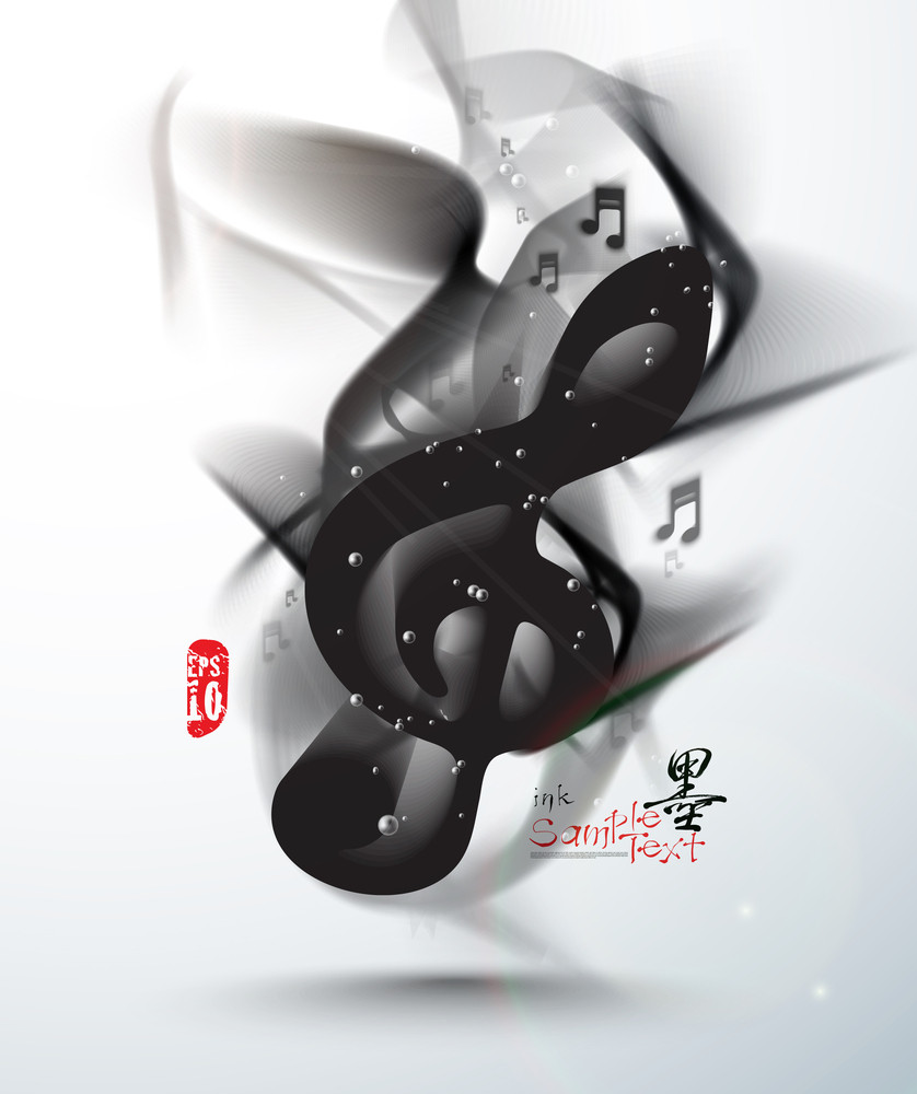 Vector Black Ink Melody Musical Note