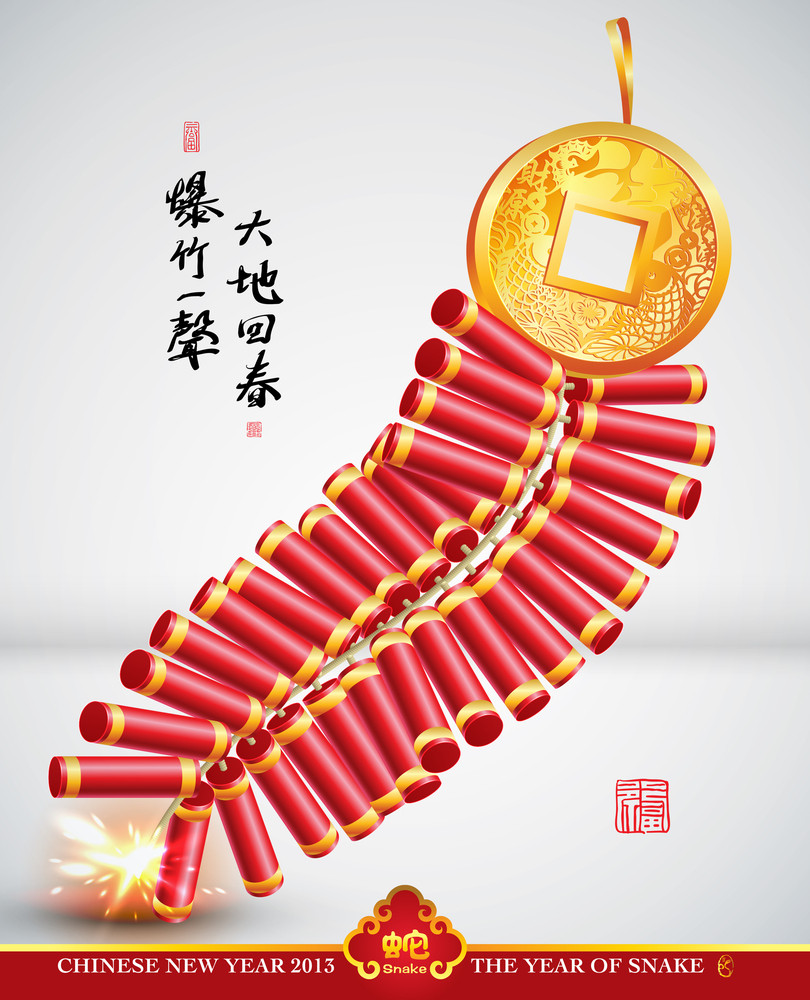 Vector Chinese Fire Crackers. Translation: Fire Crackers ...