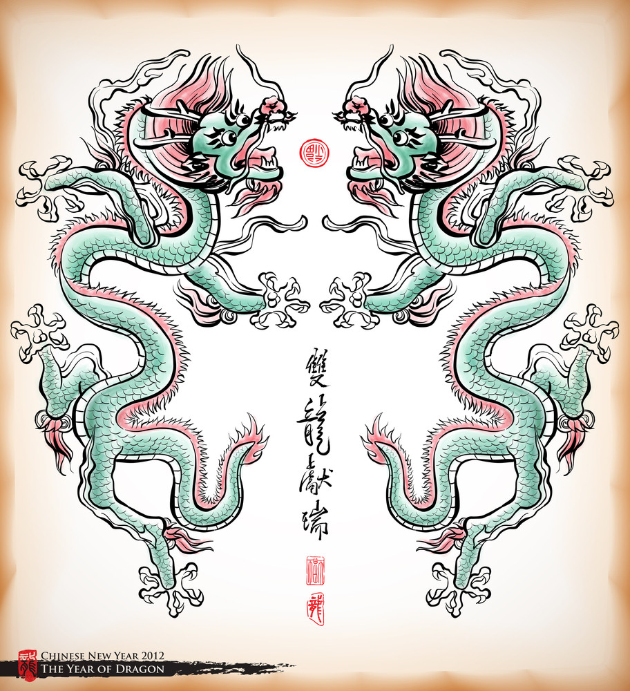 Vector Chinese Ink Painting Of Dragon. Translation: Blessing Of Double Dragons