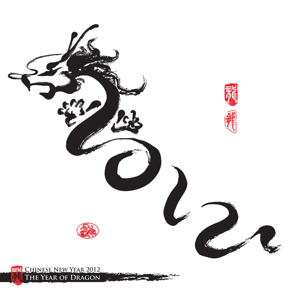 vector chinese new year calligraphy for the year of dragon translation 2012 - Chinese New Year 2012