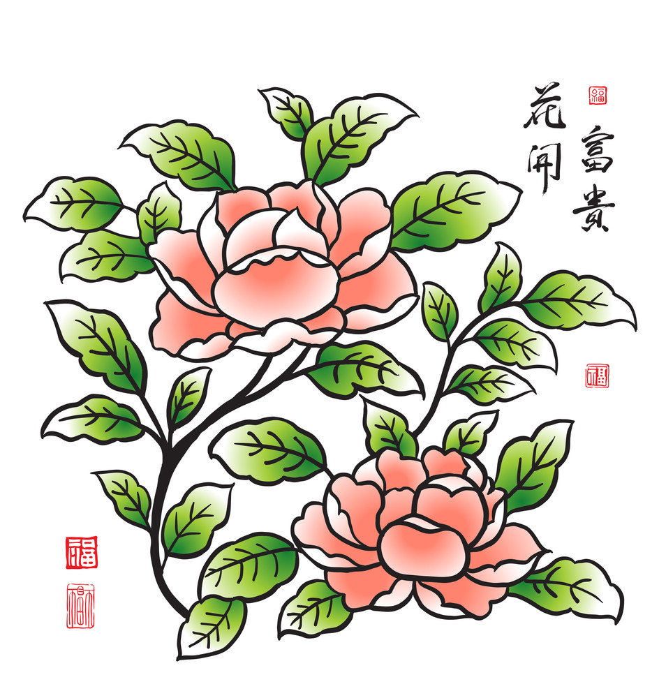 Vector Chinese Peony. Translation Of Calligraphy: The Blossom Of Prosperity. Translation Of Red Stamps: Good Fortune.
