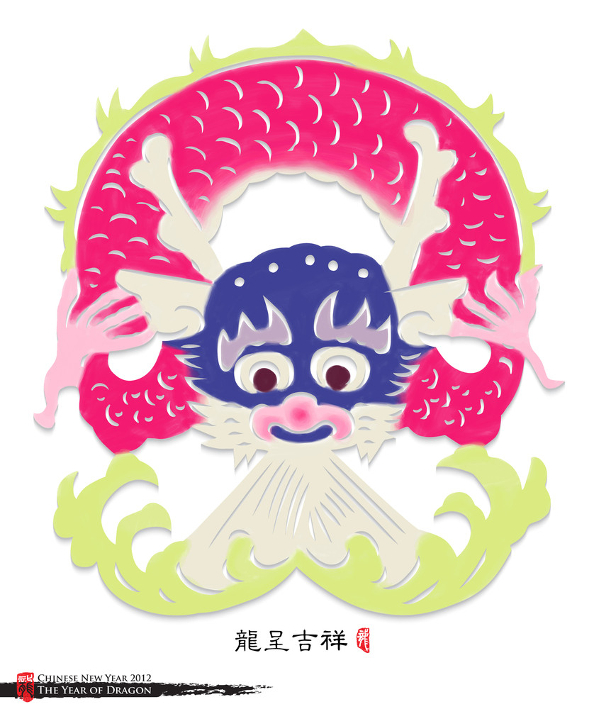 Vector Colorful Traditional Chinese Paper Cutting For The Year Of Dragon. Translation Of Text: The Propitious Of Dragon