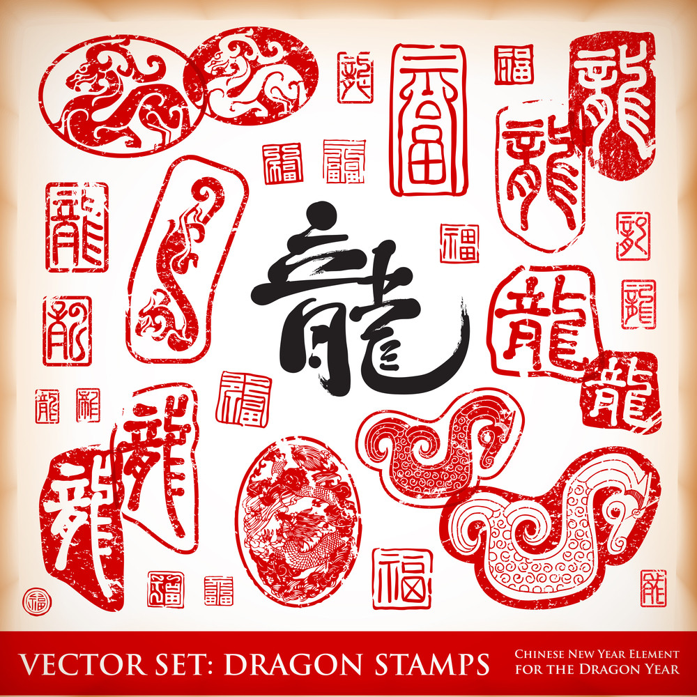 Vector Dragon Stamps Pack
