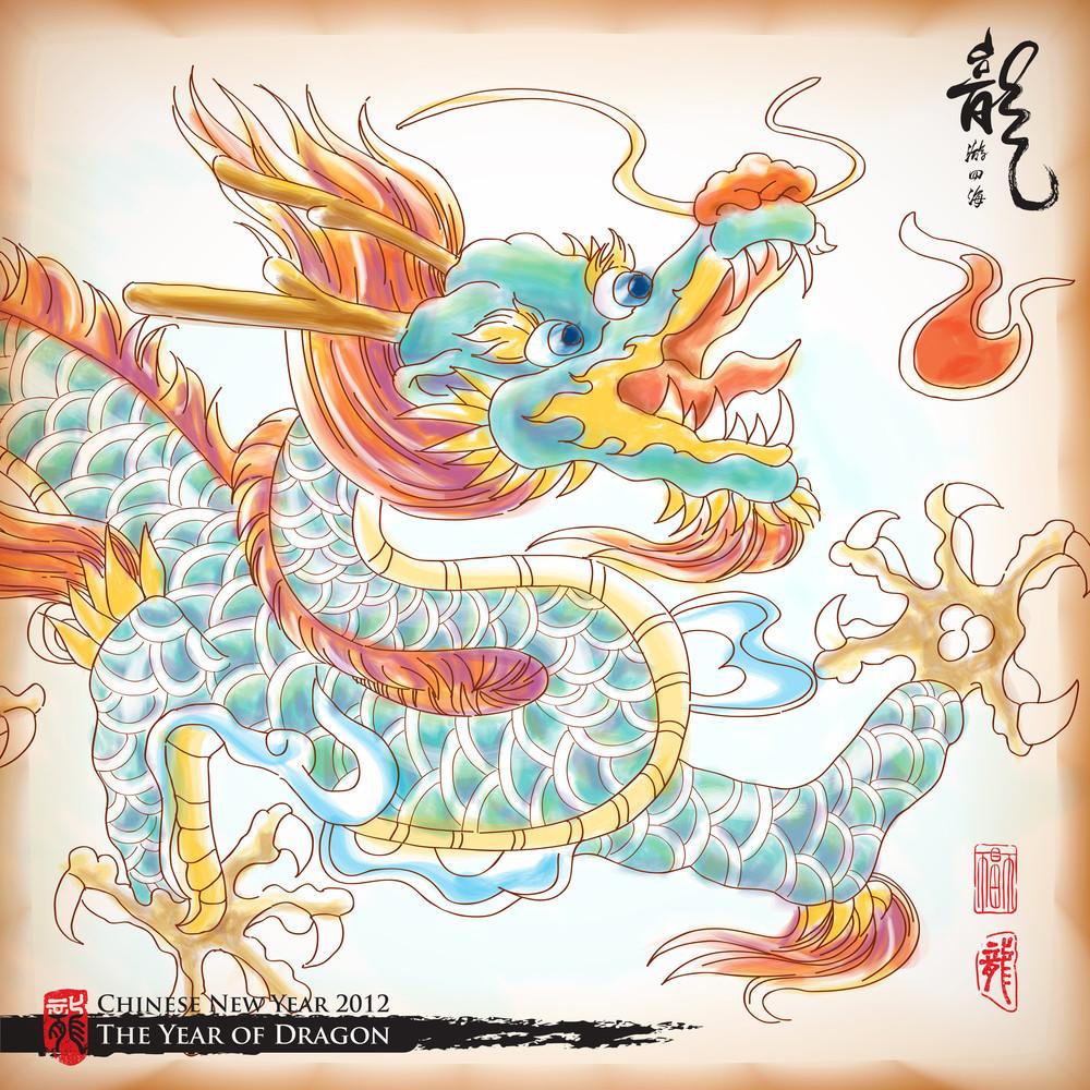 Vector Drawing Of Dragon. Translation: Dragon Visits Four Seas