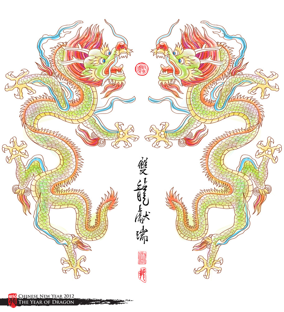 Vector Drawing Of Dragon. Translation Of Calligraphy: Blessing Of Double Dragons