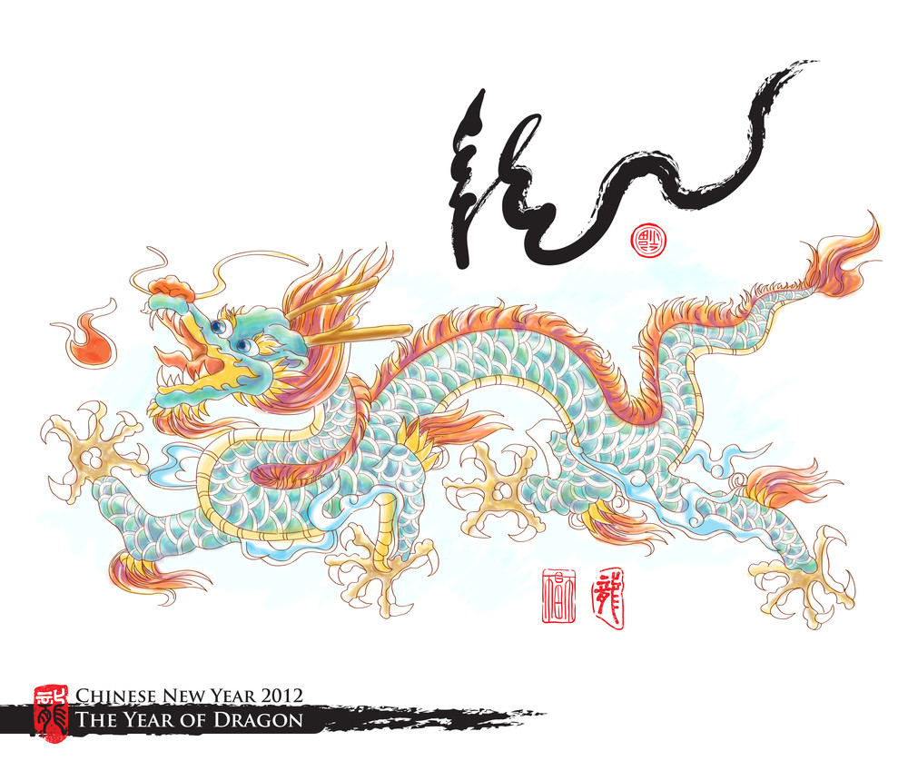 Vector Drawing Of Dragon. Translation Of Calligraphy: Dragon