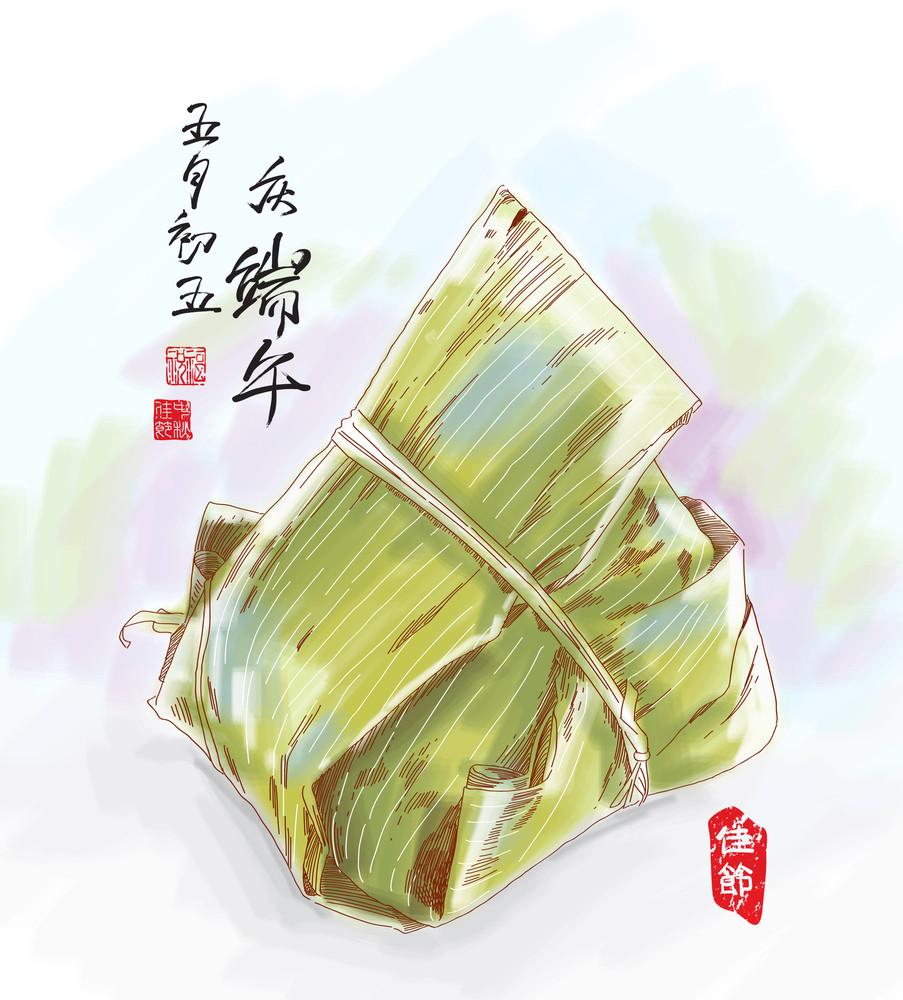 Vector Drawing Of Zongzi - Traditional Dragon Boat Festival Dumpling. Translation: 5th Of May Lunar Calendar
