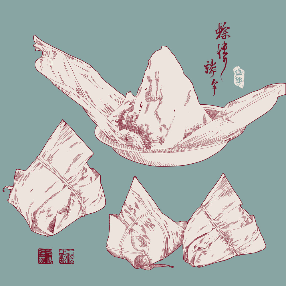 Vector Drawing Of Zongzi - Traditional Dragon Boat Festival Dumpling. Translation Of Chinese Text: In Love With Zongzi Of Dragon Boat Festival