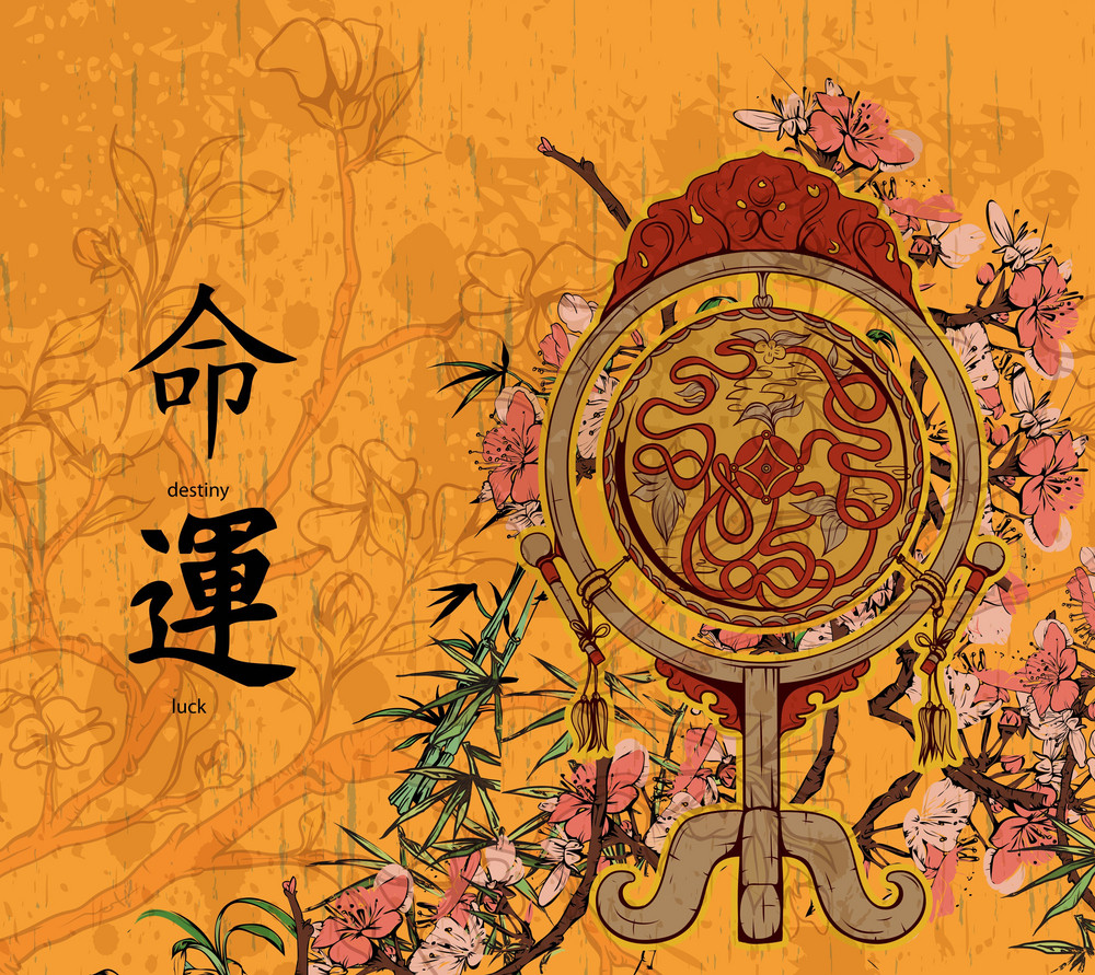 Vector Grunge Floral Background With Japanese Drum