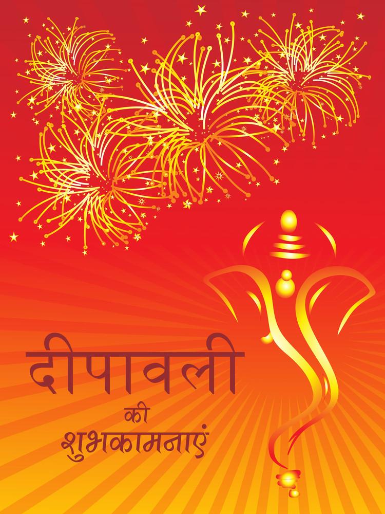 Vector Illustration For Deepawali