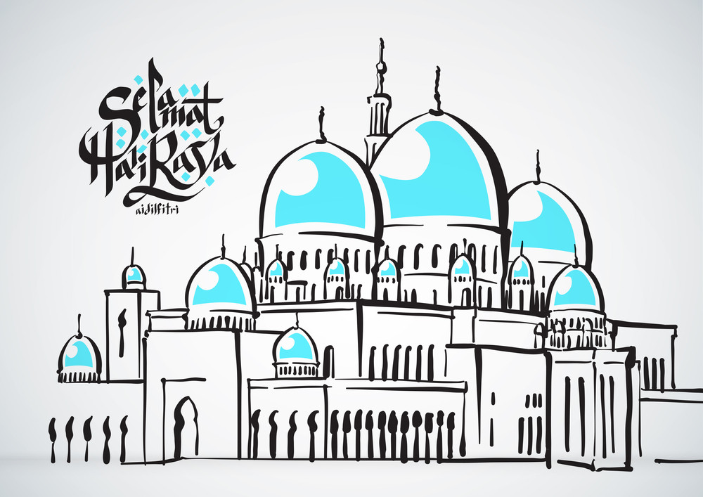 Vector Illustration Of Mosque