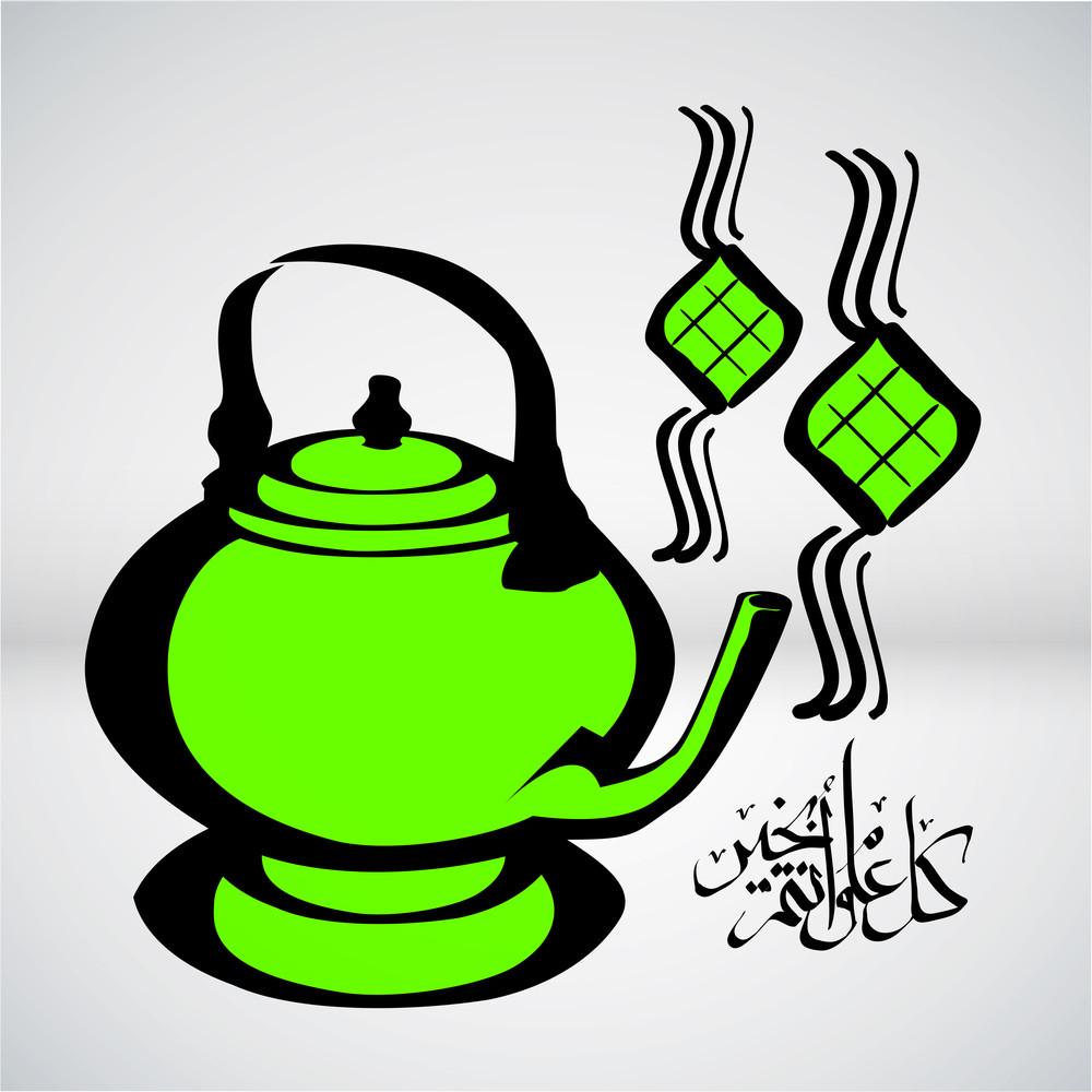 Vector Illustration Of Muslim Kettle And Ketupat. Translation Of Jawi Text: Eid Mubarak
