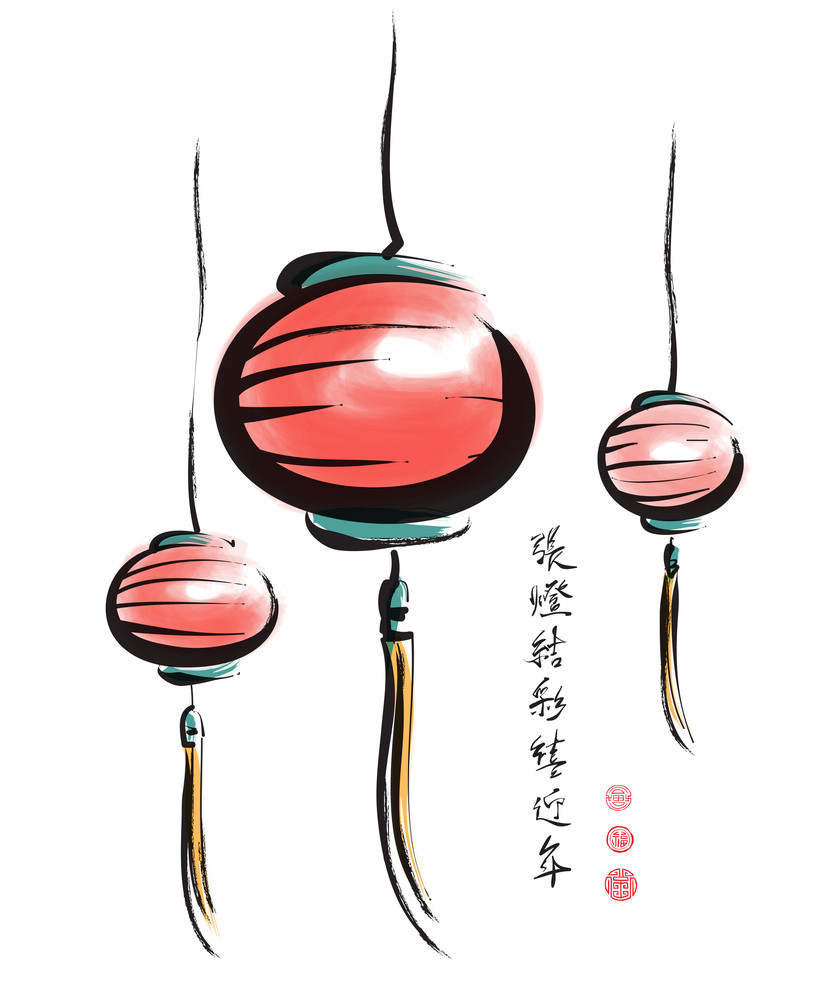 Vector Ink Painting Of Chinese Lantern. Translation: Lighten The Lantern And Celebrate The Year