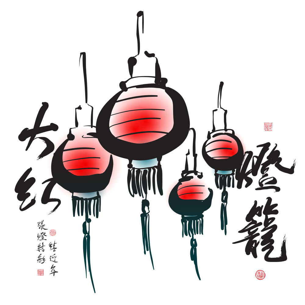 Vector Ink Painting Of Chinese New Year Lantern. Translation Of Chinese Text: Lighten The Red Lanterns And Celebrate The Year