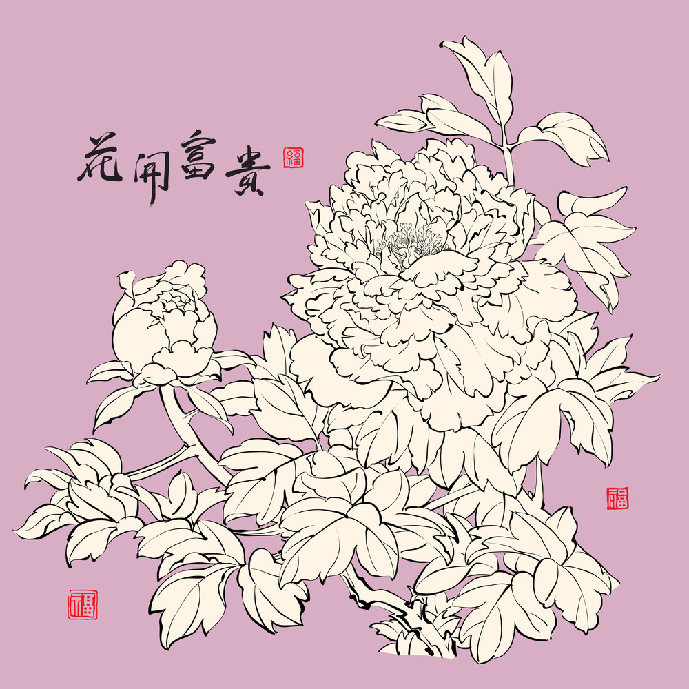 Vector Ink Painting Of Chinese Peony. Translation Of Calligraphy: The Blossom Of Prosperity. Translation Of Red Stamps: Good Fortune.