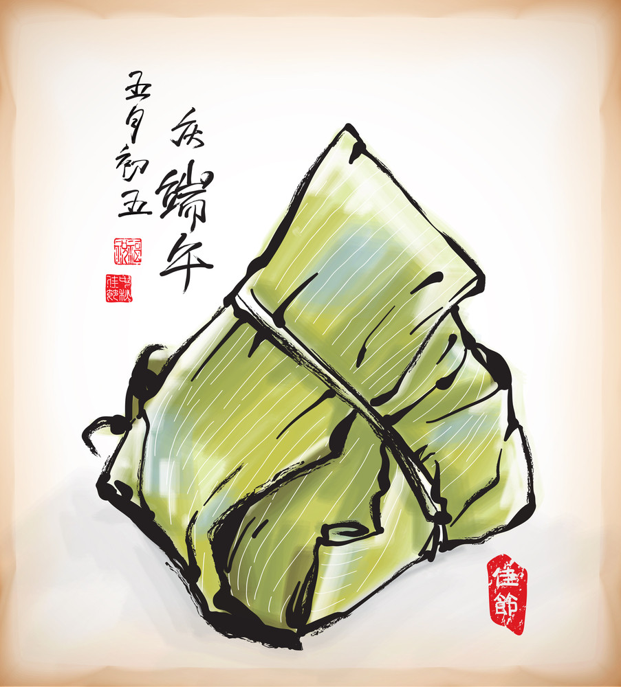 Vector Ink Painting Of Zongzi - Traditional Dragon Boat Festival Dumpling. Translation: 5th Of May Lunar Calendar