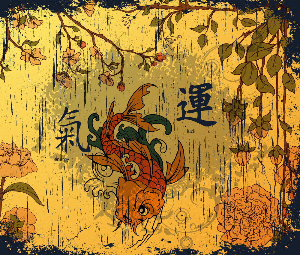 Vector Japanese Background With Koi Fish