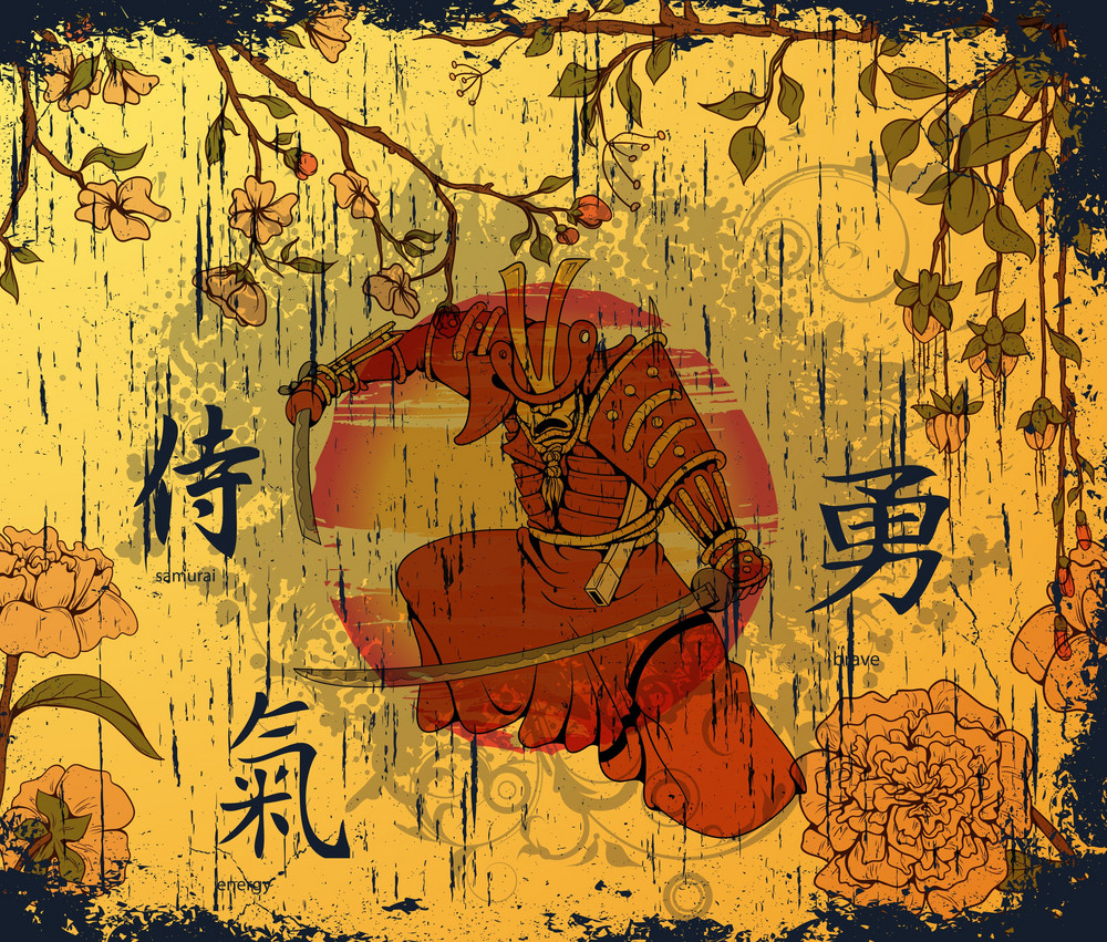 Vector Japanese Background With Samurai