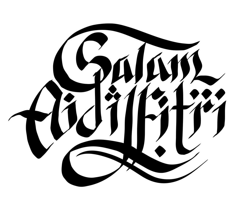 Vector Malay Hand Written Greeting Calligraphy. Translation:  Happy Aidilfitri