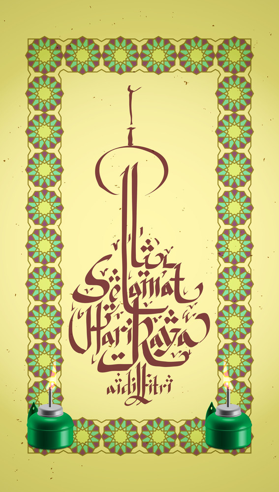 Vector Malay Hand Written Greeting Calligraphy. Translation:  Happy Aidilfitri
