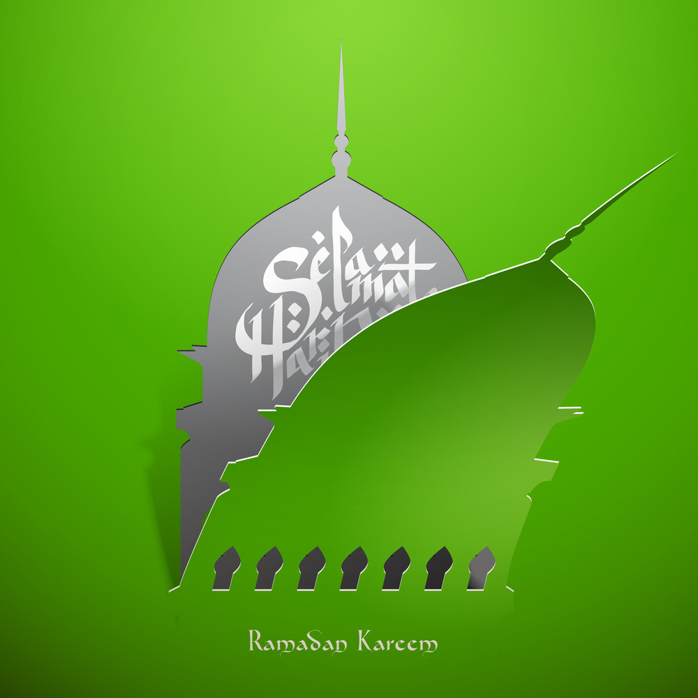Vector Mosque Sticker Translation Of Malay Text: Peaceful Celebration Of Eid Ul-fitr