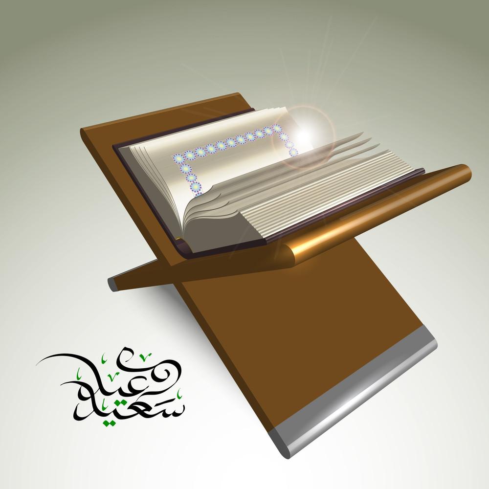 Vector Muslim Qur'an. Translation Of Jawi Text: Eid Mubarak