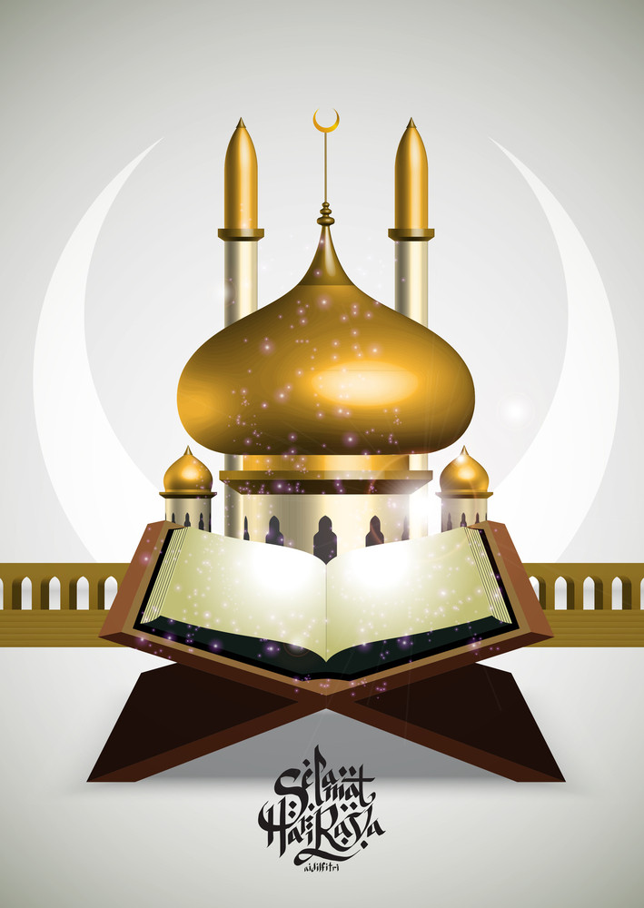 Vector Muslim Ramadan Element. Translation: Aidilfitri Greetings