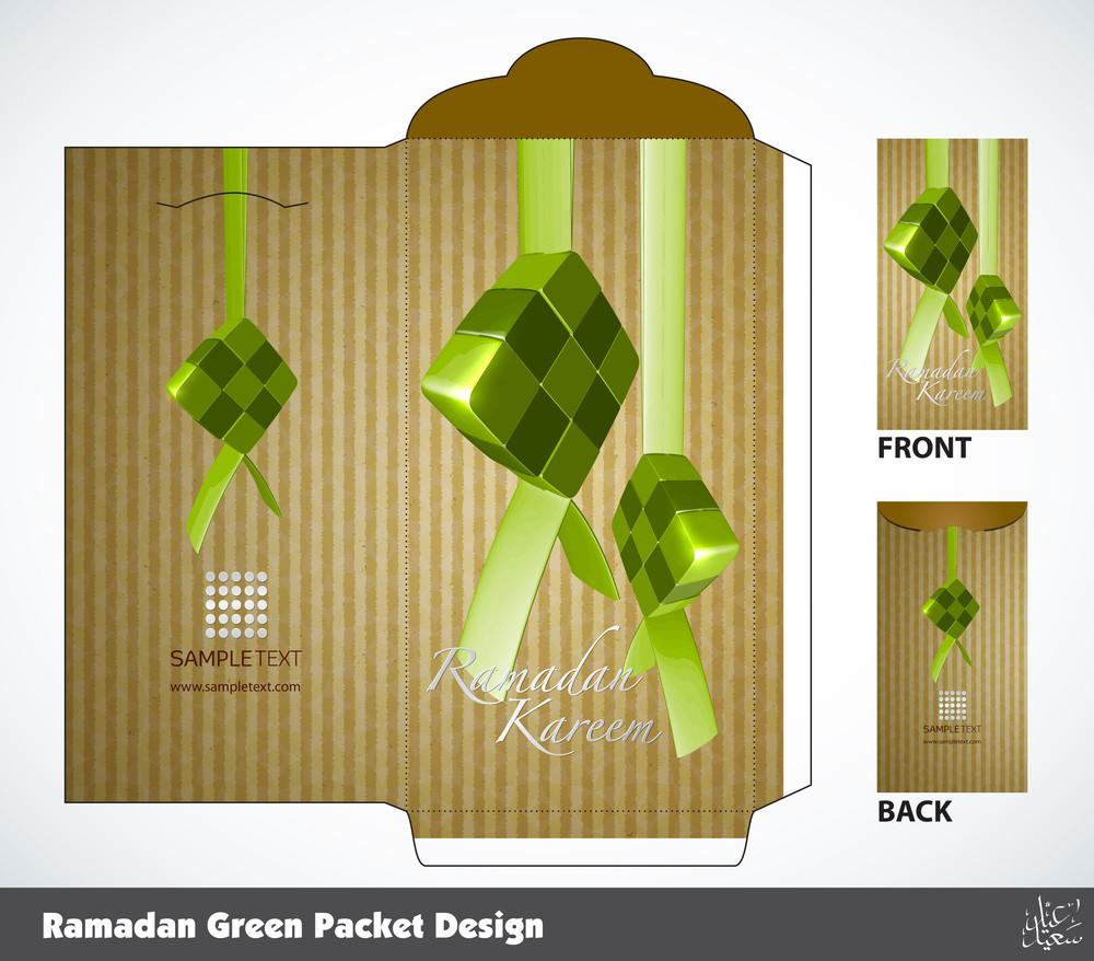Vector Muslim Ramadan Money Packet Design. Translation: Peaceful Celebration Of Eid Ul-fitr