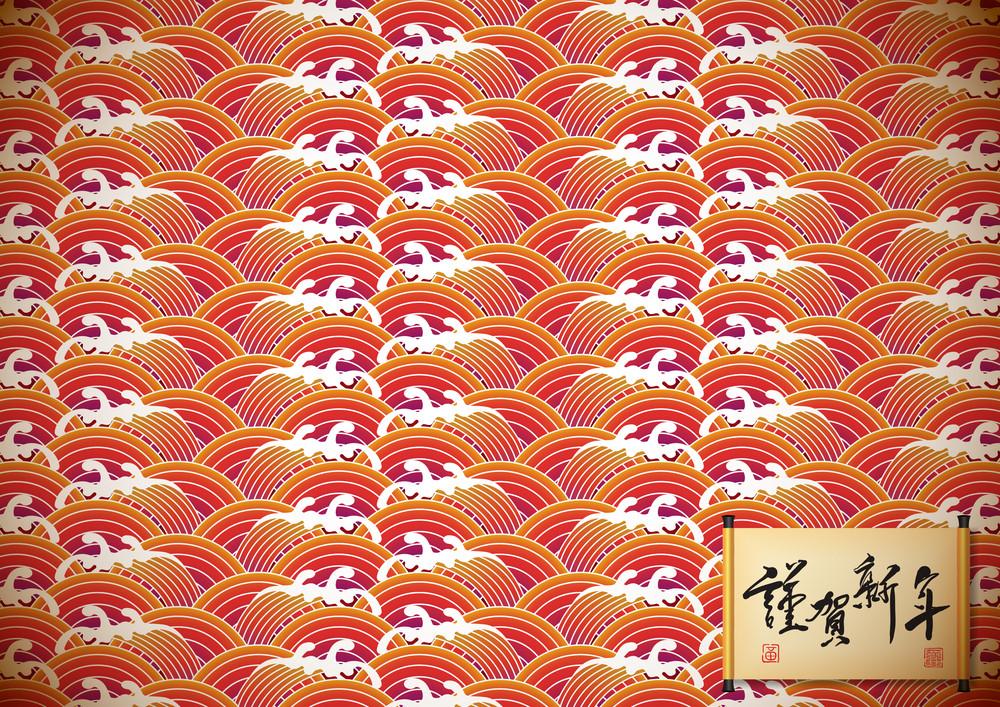 Vector Oriental Wave Patterns Design