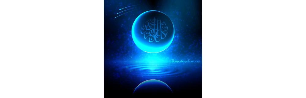 Vector Ramadan Crescent. Translation Of Jawi Text: Eid Mubarak