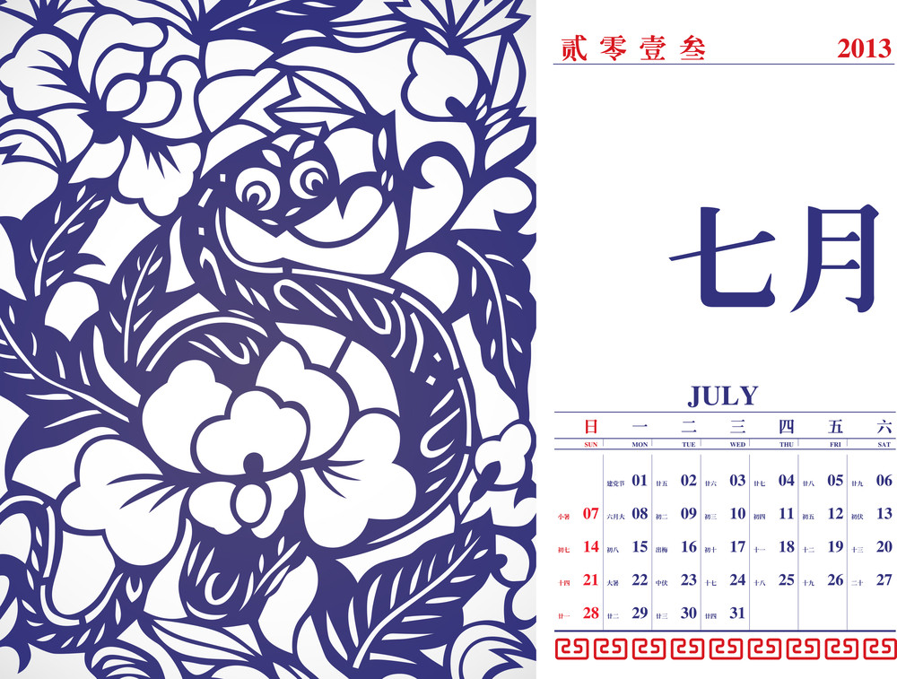 Vector Retro Chinese Calendar Design 2013 With Snake Paper Cutting - July