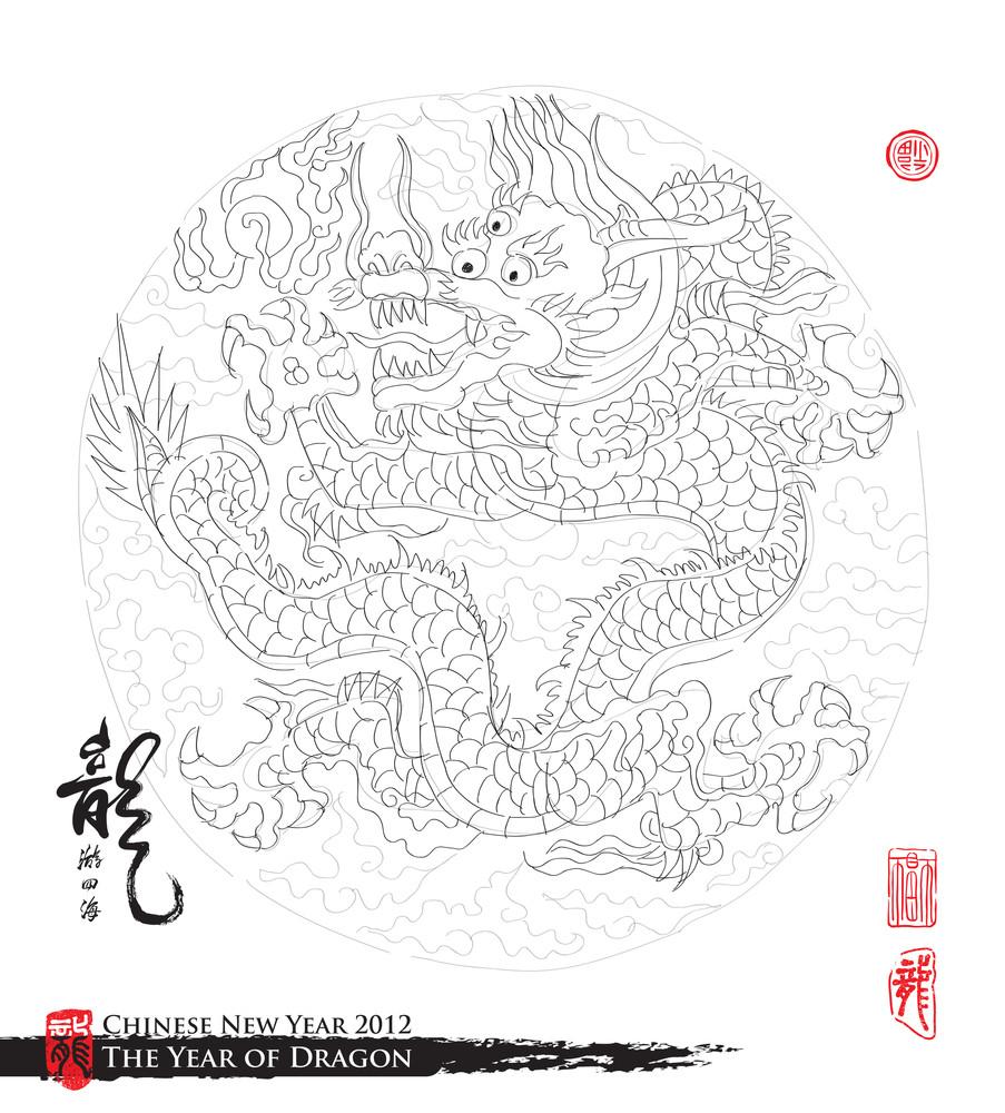 Vector Sketch Of Dragon Translation Of Calligraphy: Dragon Visits Four Seas