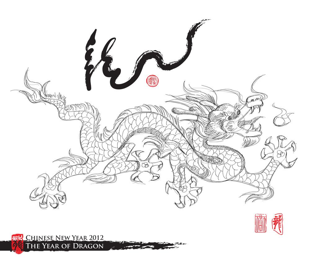 Vector Sketch Of Dragon. Translation Of Calligraphy: Flourishing Dragon Year Translation Of Calligraphy: Dragon