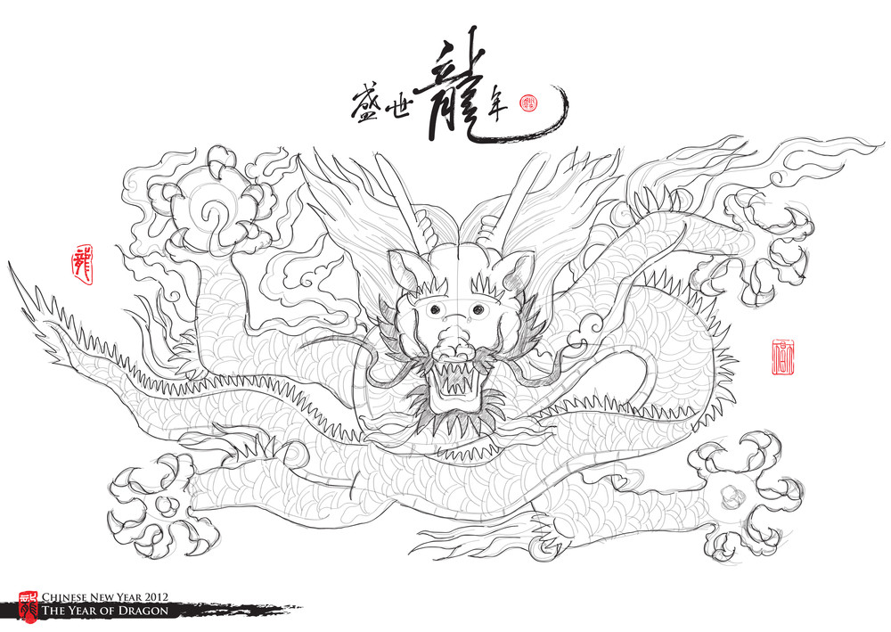 Vector Sketch Of Dragon. Translation Of Calligraphy: Flourishing Dragon Year