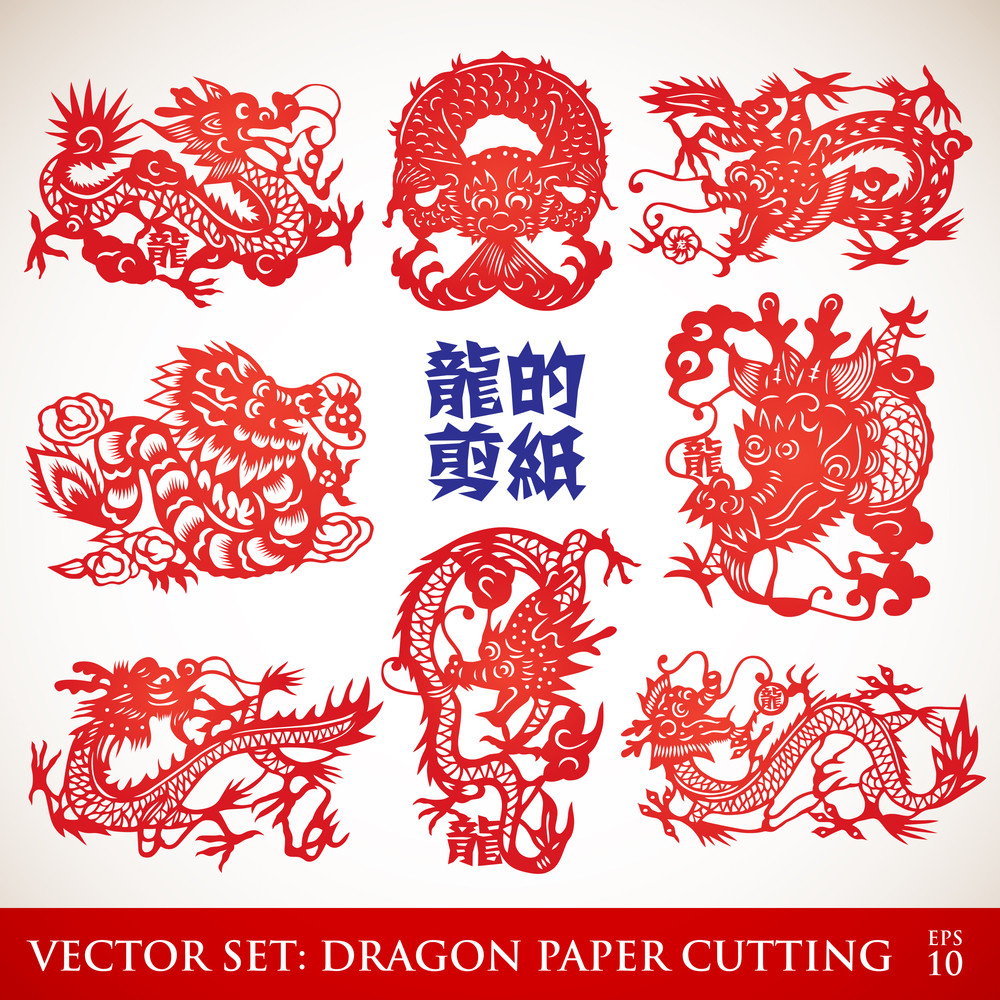 Chinese paper cutting templates dragon gallery template for Chinese paper cutting templates dragon