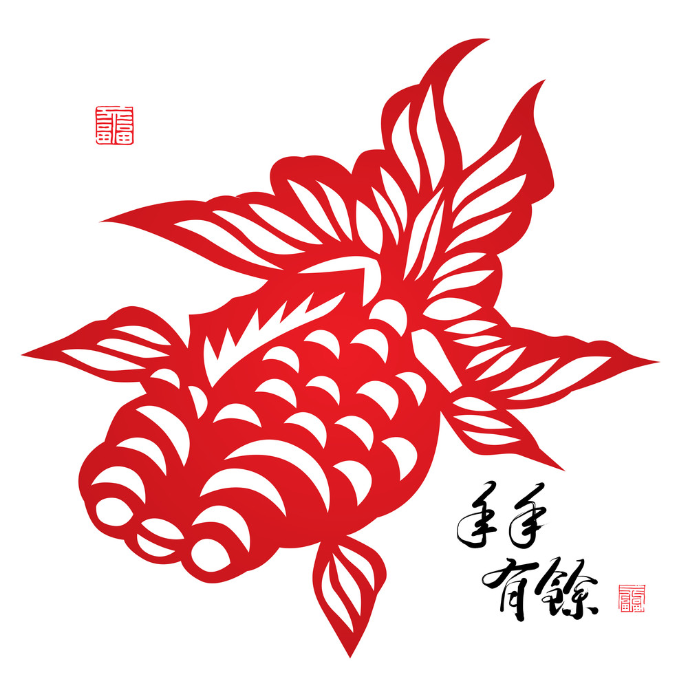 Vector Traditional Chinese Paper Cutting Translation: Abundant Harvest Year After Year