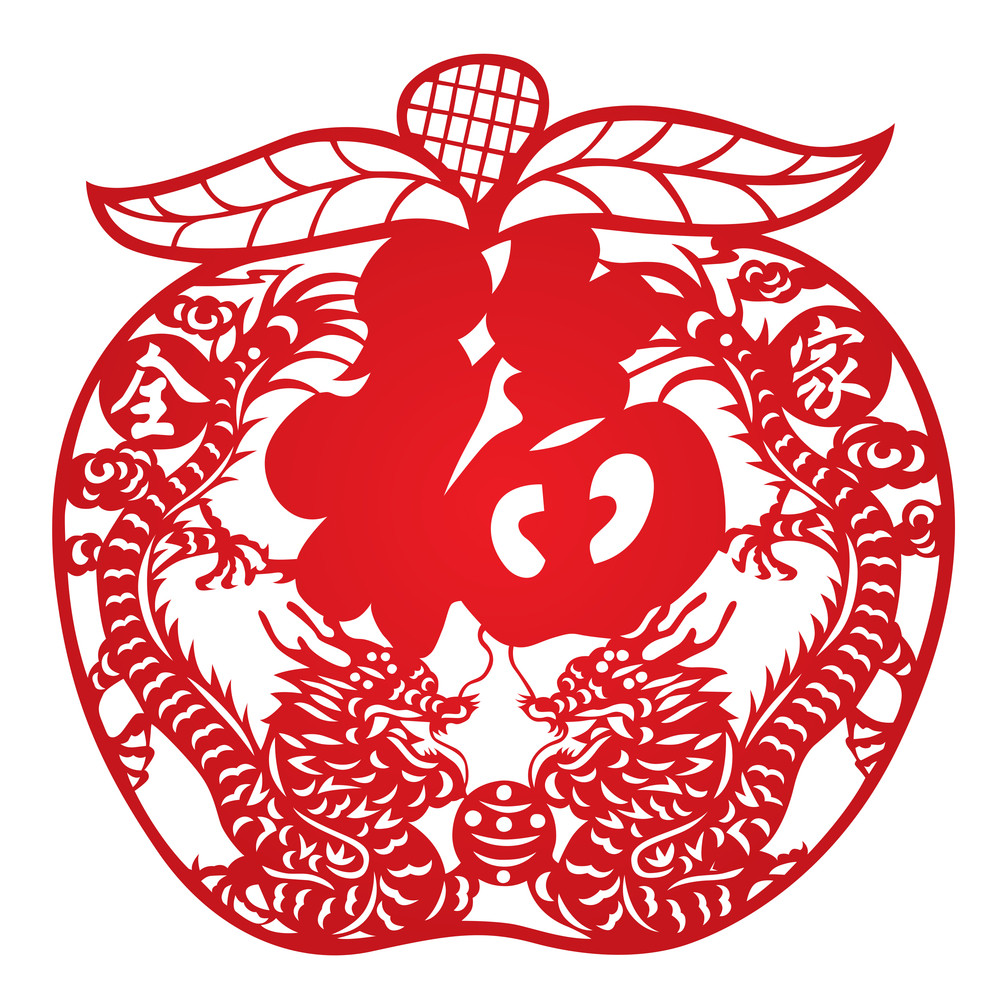 Vector Traditional Chinese Paper Cutting Translation: Good Fortune